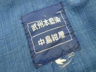 2012-0114-091.jpg