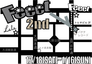 2ndMAP.jpg