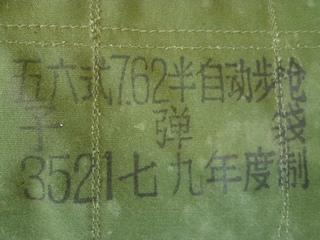 P1060578.jpg