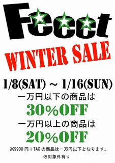 ff-2011 Feeet WINTER SALE WHITE.jpg