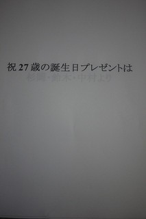 g-P1000078.jpg