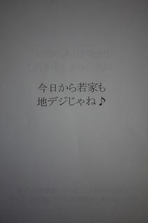g-P1000082.jpg