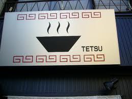 tetsu.jpg