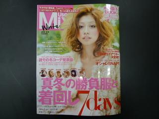 20101222-05.JPG