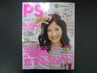 20101226-06.JPG