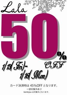 201250%OFFLalaSALEs.jpg